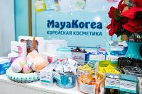 MayaKorea, Фото: 3
