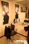 5th avenue Redken, салон красоты, Фото: 2