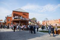 День города-2020 и 500-летие Тульского кремля: как это было? , Фото: 67