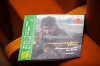 Открытие фестиваля военных фильмов 2021, Фото: 41