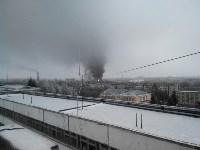 Пожар на хладокомбинате в соцсетях, Фото: 2