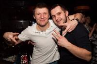 Grom'n'Roll в Hardy Bar, 20 февраля, Фото: 32