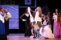Мисс Тульская область - 2014, Фото: 450