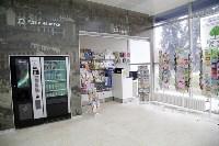 В Туле открылось первое почтовое отделение нового формата, Фото: 20