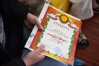 Чемпионат и первенство Тульской области по восточным боевым единоборствам, Фото: 60