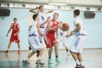 Европейская Юношеская Баскетбольная Лига в Туле., Фото: 35