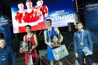 В Туле прошли финальные бои Всероссийского турнира по боксу, Фото: 79