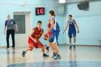 Европейская Юношеская Баскетбольная Лига в Туле., Фото: 70