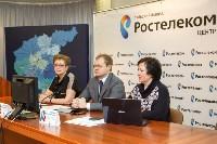 """""""Ростелеком"""" представил сервис """"Мультискрин""""., Фото: 4"""