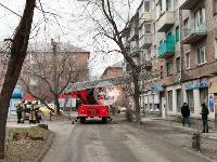 На улице Металлургов в Туле загорелась квартира , Фото: 19