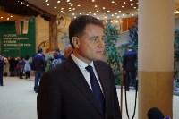 Владимир Груздев принял участие в открытии XIX Всемирного Русского Народного Собора, Фото: 2