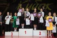 Кубок Оникса 2015, Фото: 9
