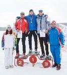 «Яснополянская лыжня - 2016», Фото: 125