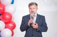 Александр Балберов поздравил выпускников тульской школы, Фото: 29
