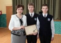 В Донском Алексей Дюмин вручил школе искусств сертификат на покупку домры, Фото: 16