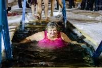 Крещенские купания. 2016 год, Фото: 39