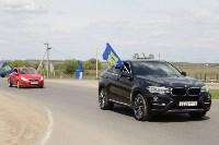Автопробег в честь Победы, Фото: 37