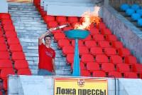Спартакиада ТОС. 27 августа 2016, Фото: 7