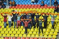 «Арсенал» Тула - «Балтика» Калининград - 1:0, Фото: 76