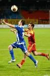 Арсенал» Тула - «Сокол» Саратов - 0:0., Фото: 95