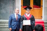 Магистры ТулГУ получили дипломы с отличием, Фото: 210