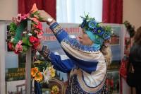 IV Тульский туристический форум «От идеи до маршрута», Фото: 15