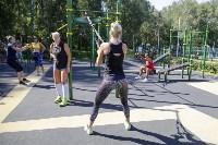 """Тренировка """"Тулицы"""" в парке, Фото: 28"""
