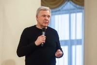 Владимир Машков в Туле, Фото: 63