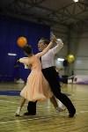 Танцевальный турнир «Осенняя сказка», Фото: 95