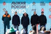 Лыжня России-2020, Фото: 73
