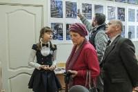Открытие мемориальной доски Вячеславу Невинному, Фото: 8
