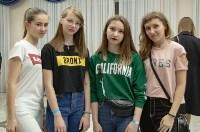 Концерт Тимы Белорусских, Фото: 24