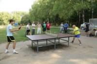 День физкультурника в парке. 9 августа 2014 год, Фото: 43