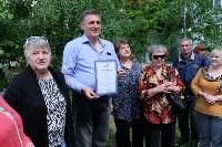В Туле победители конкурса дворов получили сертификаты , Фото: 12