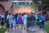 Закрытие в Туле молодежного проекта «Газон»: это было круто!, Фото: 15