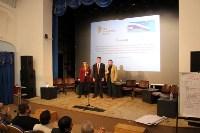 Новый состав Общественной наблюдательной комиссии Тульской области начал работу, Фото: 19