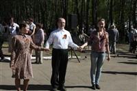 День Победы в парке, Фото: 74