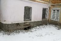 Аварийный дом в Денисовском переулке, Фото: 5