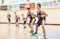 Первенство Тулы по баскетболу среди школьных команд, Фото: 21
