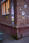 Дом 21 по ул. Сойфера, Фото: 16