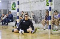 Кубок сборных дивизионов - 2016, Фото: 89