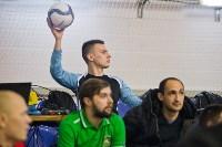 Кубок сборных дивизионов - 2016, Фото: 18