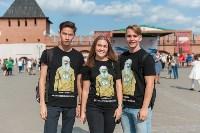 В Туле более 2500 учащихся вузов и колледжей посвятили в студенты, Фото: 125