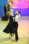 Танцевальный турнир «Осенняя сказка», Фото: 91