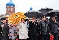 Митинг, посвященный Дню памяти погибших в радиационных авариях и катастрофах, Фото: 10