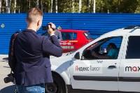 """Конкурс """"Лучший таксист Тульской области"""", Фото: 56"""