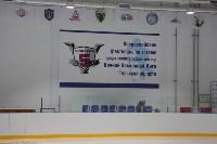 Стартовал областной этап Ночной хоккейной лиги, Фото: 18