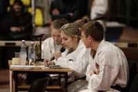Чемпионат и первенство Тульской области по карате, Фото: 93