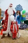 """Новогодний праздник от """"Петровского квартала"""", Фото: 32"""