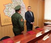 В Тульской области подвели итоги  призыва на военную службу в 2015 году, Фото: 14